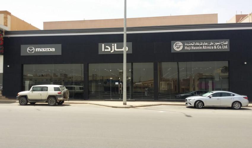 حجز موعد صيانة مازدا السعودية