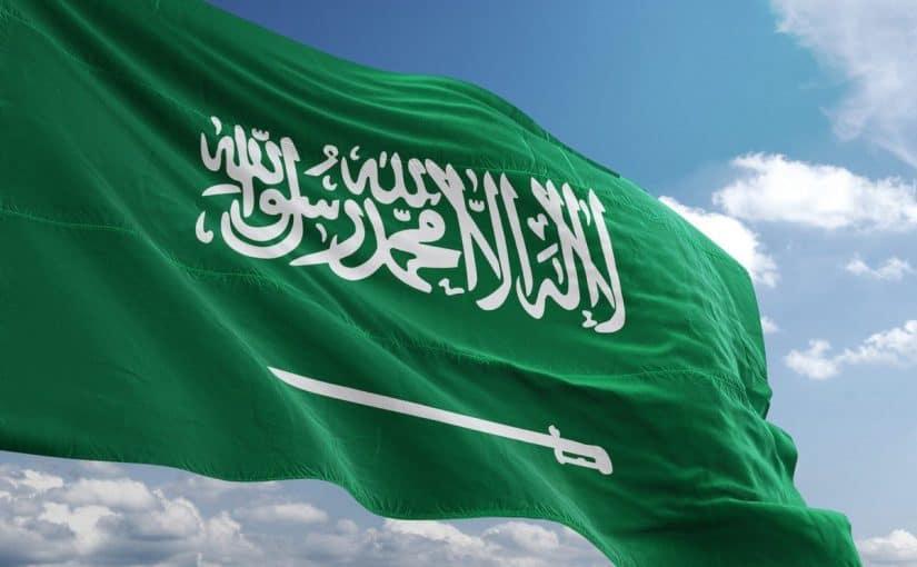 كم قسمت المملكه العربيه السعوديه اداريا