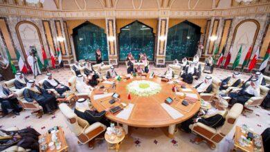 جهود دول مجلس التعاون للحد من البطالة