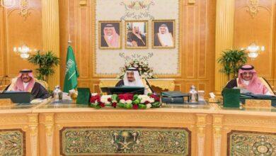 من الجهة التي تصدر النظام في المملكة العربية السعودية ثاني متوسط