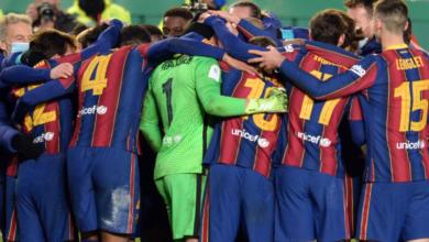 موعد مباراة برشلونة واتلتيك بيلباو في نهائي كأس السوبر