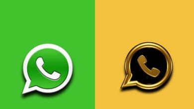 تحميل التحديث الجديد من واتساب الذهبي نسخة 8.70 بمميزاته الفريدة