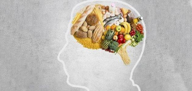 تزيد من قدرة الشخص على التمييز بين الأطعمة المختلفة