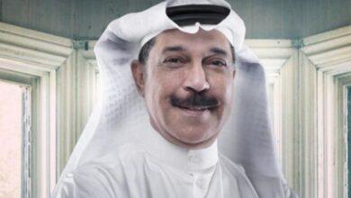 كلمات اغنية التقينا عبدالله الرويشد