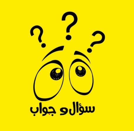 إذا اشترى مهند من معرض الكتاب ٣ كتب بمبلغ ٧٥ ريالاً ، بينما اشترى أحمد ٥ كتب بمبلغ ١٠٠ ريال ، فإن المعدلان متناسبان
