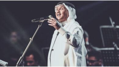 كلمات اغنية اسمحيلي يا الغرام محمد عبده