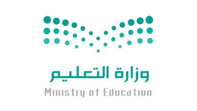 وزارة التعليم تعلن جدول الحصص اليومية للأسبوع الـ11 للابتدائية والمتوسطة والثانوية