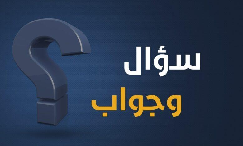 يريد سالم أن يزور ثلاث مدن في المملكة مكة ورمزها م، وجدة ورمزها ج، والدمام ورمزها د، فإن القائمة المنظمة التي تمثل جميع الطرق الممكنة لزيارة المدن الثلاث هي