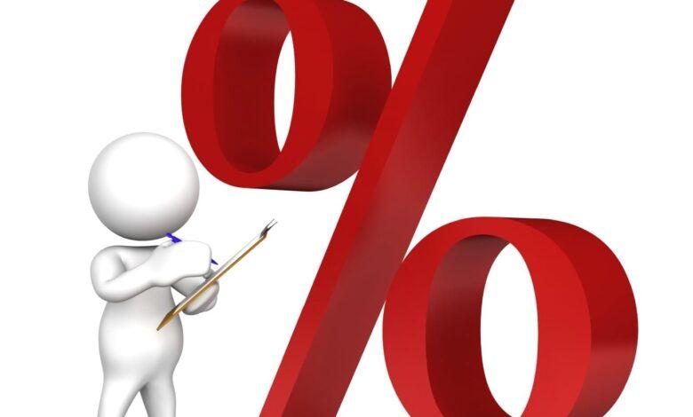 أوجد السعر الجديد لعلبة زيت بقيمة ١٩ ريال ، ونسبة الزيادة ٢٥ ٪