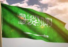 منالجهود السعودية للتنويع الاقتصاديالاعتماد على النفط