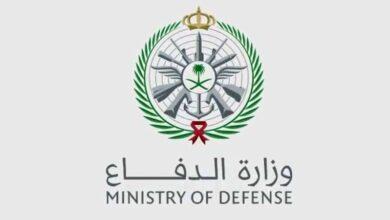 رابط التسجيل للتجنيد الموحد في وزارة الدفاع السعودية 1442 وظائف نساء