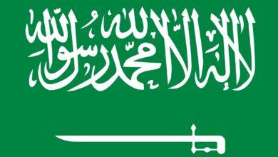 كلمات النشيد الوطني السعودي مكتوبة