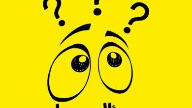 كان عدد ساعات دراسة أحمد في ٤ ايام متتالية على النحو التالي ساعة واحدة ، ٣ ساعات ، ساعتان ، ساعتان فإذا درست ساعتين بدلا من ساعة واحدة في اليوم الاول . فأي القيم الاتية ستقل