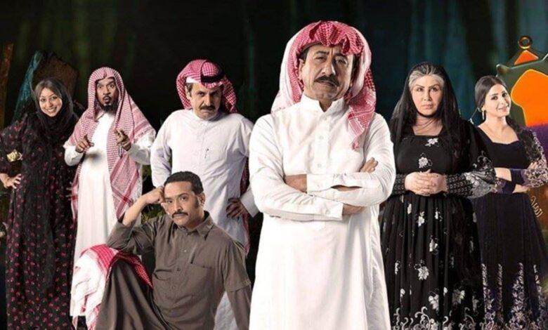 مسلسل ناصر القصبي في رمضان 2021