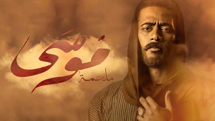 كلمات اغنية احمد سعد في مسلسل موسى