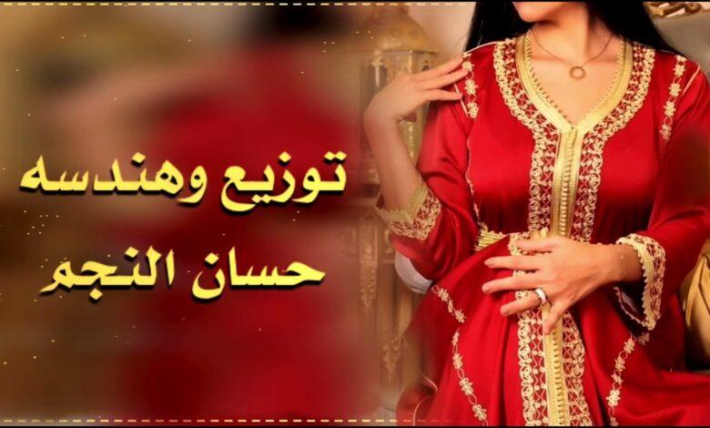 كلمات شيلة ريانة العود احمد الرجعان 2021