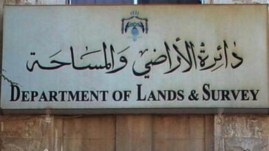 تعد عملية الحصول على سند تسجيل للأرض من دائرة الأراضي والمساحة مثالاً على