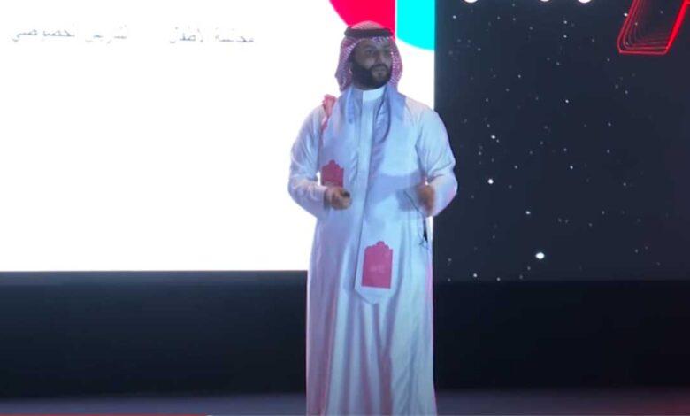 رابط التسجيل في دورة عبدالله الفوزان للتسويق
