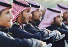 طريقة التسجيل في كلية الملك خالد العسكرية