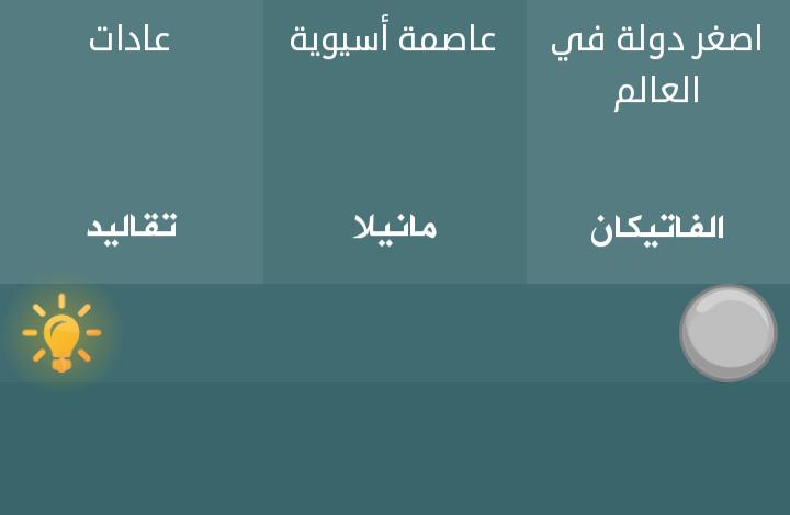 عرفي فطحل العرب