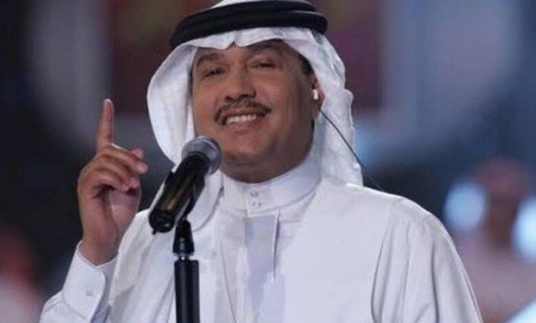 كلمات اغنية مستعجله محمد عبده
