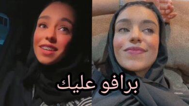 كلمات اغنية برافو عليك زينة عماد