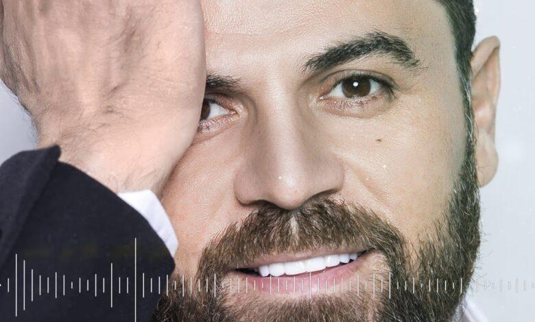 كلمات اغنية كمشة وفيق حبيب