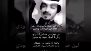 كلمات شيلة والله اني جيت ماني بمحدودي