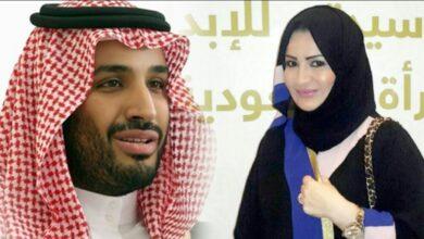 من هو زوج الأميرة حصة بن سلمان بن عبد العزيز