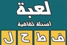 يذعن فطحل العرب