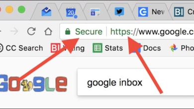 يمكن معرفة ما إذا كان الموقع الالكتروني آمنا أم لا من خلال