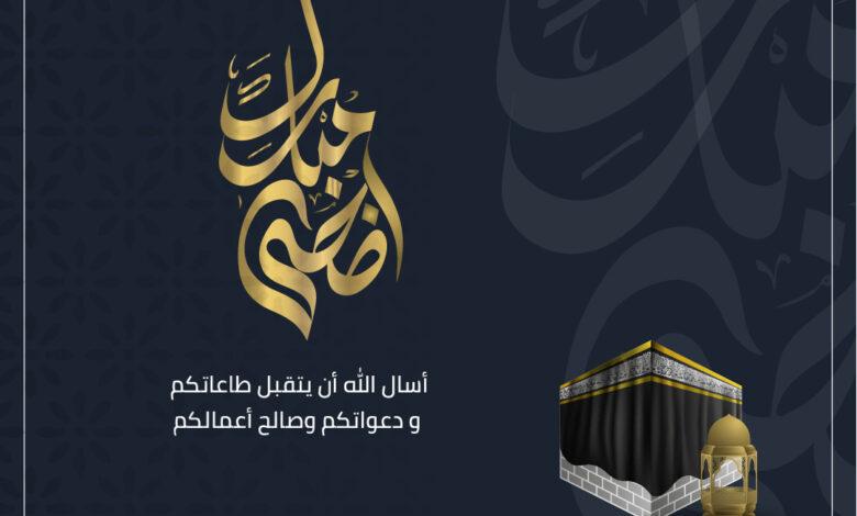 بطاقات تهنئة جامعة الملك سعود