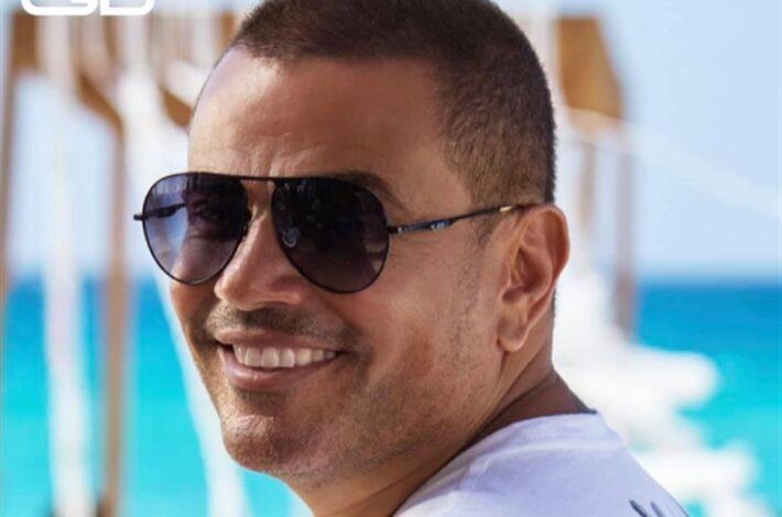 كلمات اغنية اتقل عمرو دياب إعلان بيبسي