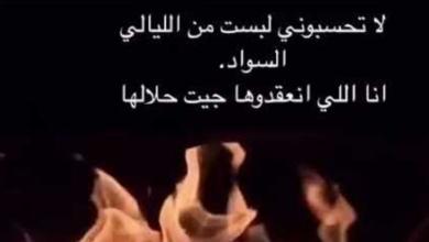 هل الميت يرى أهله في الدنيا ومتى يراهم ومتى يحجب عنهم