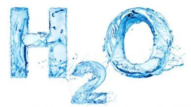 وش هو الرمز الكيميائي للماء