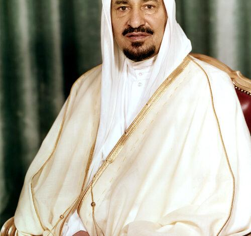 متى تولى الملك خالد الحكم