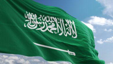 من هو موحد المملكة العربية السعودية