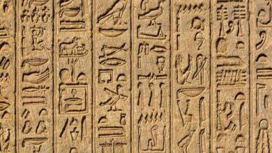 ظهرت الكتابة الهيروغليفية في مصر القديمة، وهي عبارة عن رموز بلغ عددها 24 رمزاً ؟