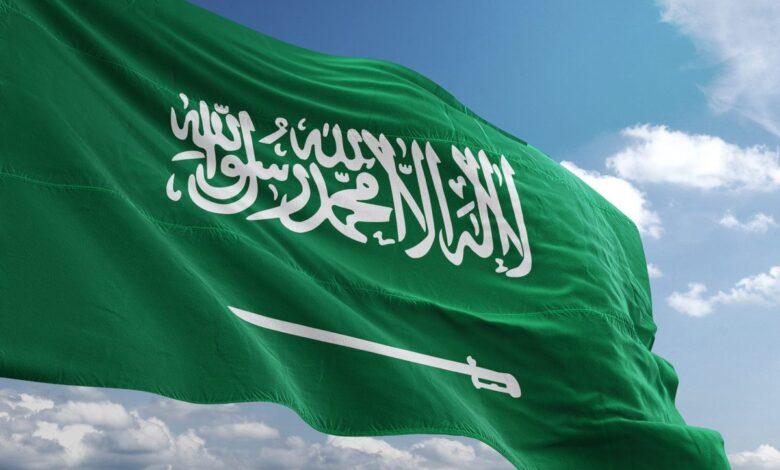 كلمات شيلة ايه انا سعودي