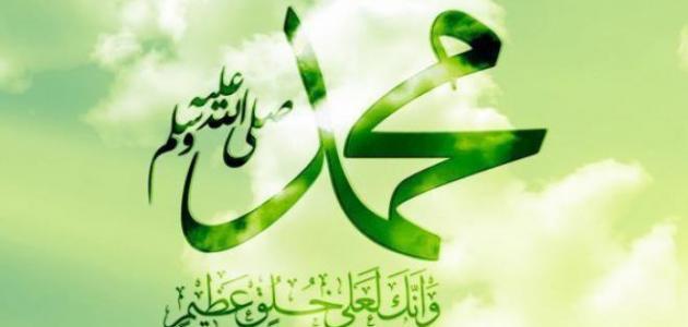 يا علي شيل الوسادة غمضت عين النبي مكتوبة