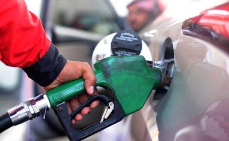 أسعار البنزين لشهر أكتوبر 2021 في السعودية