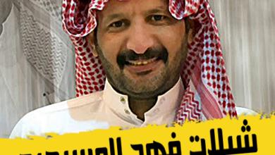 كلمات شيلة من عوايدنا ندوس اللي تكبر